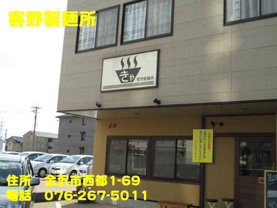 https://cdn-ak.f.st-hatena.com/images/fotolife/d/dreammiminabe53/20010101/20010101032920.jpg