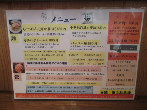 https://cdn-ak.f.st-hatena.com/images/fotolife/d/dreammiminabe53/20010101/20010101032930.jpg