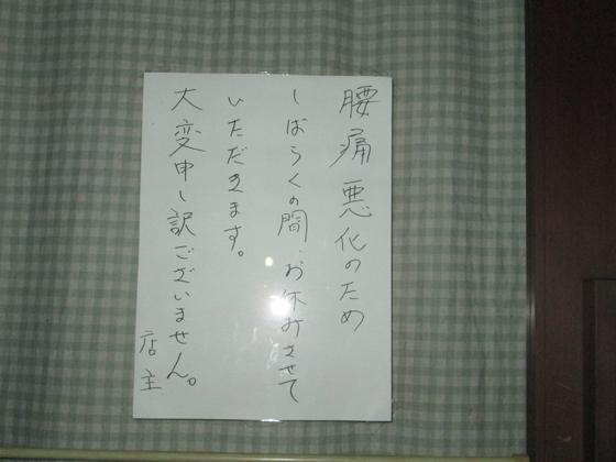 https://cdn-ak.f.st-hatena.com/images/fotolife/d/dreammiminabe53/20010101/20010101033030.jpg