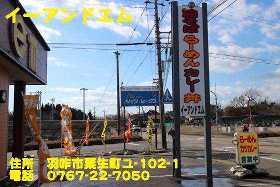 https://cdn-ak.f.st-hatena.com/images/fotolife/d/dreammiminabe53/20010101/20010101033700.jpg