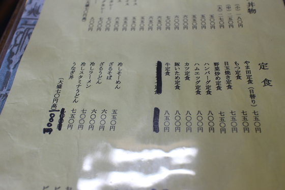 https://cdn-ak.f.st-hatena.com/images/fotolife/d/dreammiminabe53/20010101/20010101033940.jpg