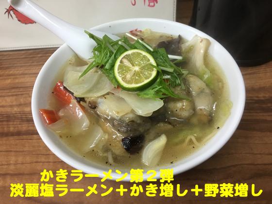 https://cdn-ak.f.st-hatena.com/images/fotolife/d/dreammiminabe53/20010101/20010101034310.jpg