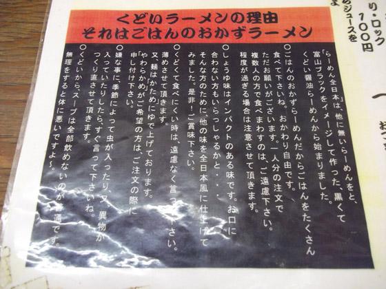 https://cdn-ak.f.st-hatena.com/images/fotolife/d/dreammiminabe53/20010101/20010101035150.jpg