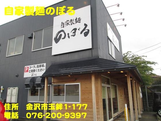 https://cdn-ak.f.st-hatena.com/images/fotolife/d/dreammiminabe53/20010101/20010101035350.jpg