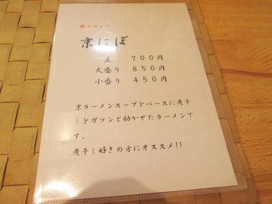 https://cdn-ak.f.st-hatena.com/images/fotolife/d/dreammiminabe53/20010101/20010101035410.jpg
