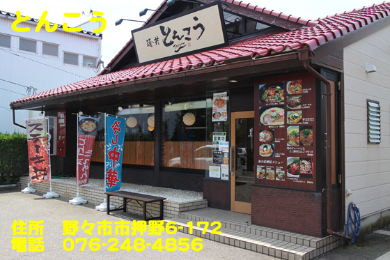https://cdn-ak.f.st-hatena.com/images/fotolife/d/dreammiminabe53/20010101/20010101040220.jpg