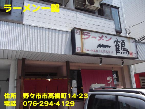 https://cdn-ak.f.st-hatena.com/images/fotolife/d/dreammiminabe53/20010101/20010101040530.jpg