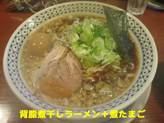 https://cdn-ak.f.st-hatena.com/images/fotolife/d/dreammiminabe53/20010101/20010101040700.jpg