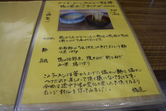 https://cdn-ak.f.st-hatena.com/images/fotolife/d/dreammiminabe53/20010101/20010101040850.jpg