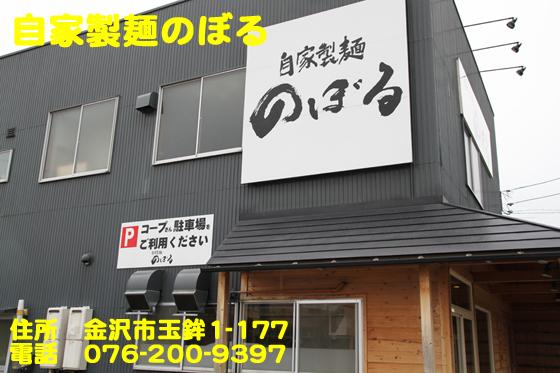 https://cdn-ak.f.st-hatena.com/images/fotolife/d/dreammiminabe53/20010101/20010101040940.jpg