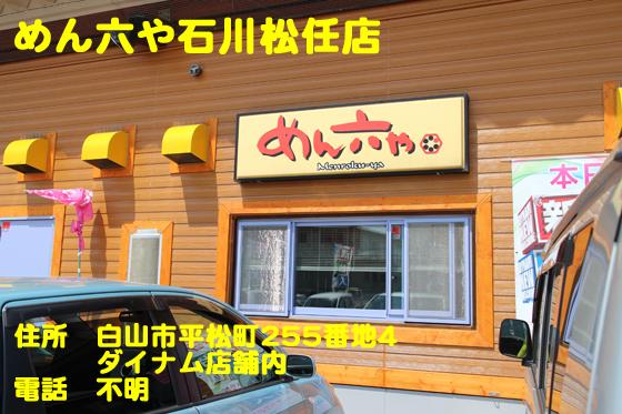 https://cdn-ak.f.st-hatena.com/images/fotolife/d/dreammiminabe53/20010101/20010101041110.jpg