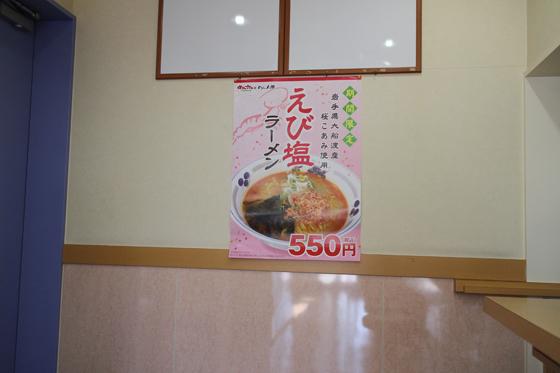 https://cdn-ak.f.st-hatena.com/images/fotolife/d/dreammiminabe53/20010101/20010101041130.jpg