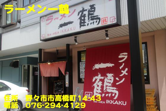 https://cdn-ak.f.st-hatena.com/images/fotolife/d/dreammiminabe53/20010101/20010101041400.jpg