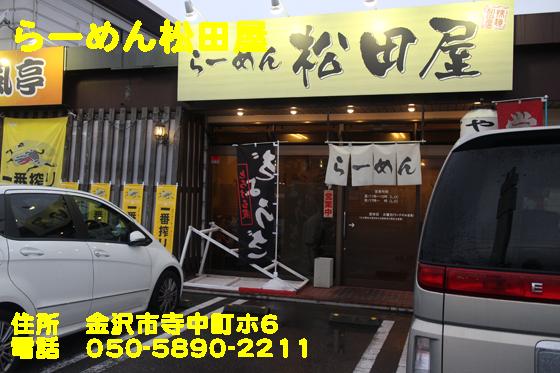 https://cdn-ak.f.st-hatena.com/images/fotolife/d/dreammiminabe53/20010101/20010101042750.jpg