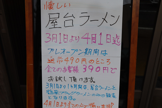 https://cdn-ak.f.st-hatena.com/images/fotolife/d/dreammiminabe53/20010101/20010101043500.jpg