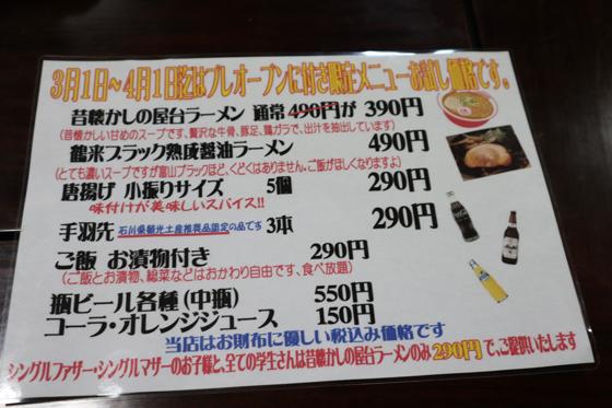 https://cdn-ak.f.st-hatena.com/images/fotolife/d/dreammiminabe53/20010101/20010101043620.jpg