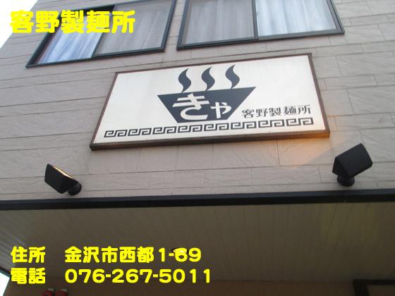 https://cdn-ak.f.st-hatena.com/images/fotolife/d/dreammiminabe53/20010101/20010101044420.jpg