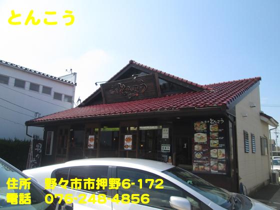 https://cdn-ak.f.st-hatena.com/images/fotolife/d/dreammiminabe53/20010101/20010101044810.jpg