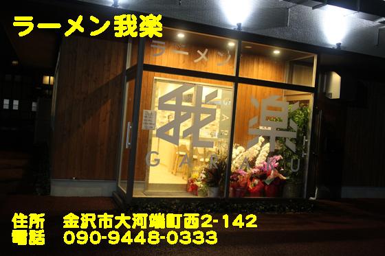 https://cdn-ak.f.st-hatena.com/images/fotolife/d/dreammiminabe53/20010101/20010101045710.jpg