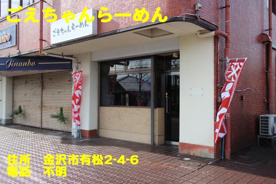 https://cdn-ak.f.st-hatena.com/images/fotolife/d/dreammiminabe53/20010101/20010101045811.jpg