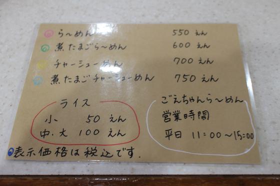 https://cdn-ak.f.st-hatena.com/images/fotolife/d/dreammiminabe53/20010101/20010101045830.jpg
