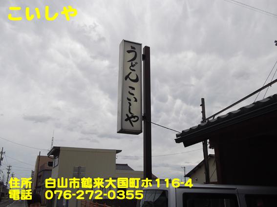 https://cdn-ak.f.st-hatena.com/images/fotolife/d/dreammiminabe53/20010101/20010101050220.jpg
