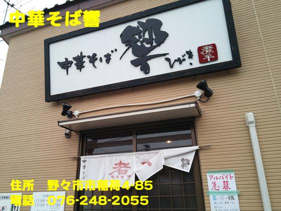 https://cdn-ak.f.st-hatena.com/images/fotolife/d/dreammiminabe53/20010101/20010101050530.jpg