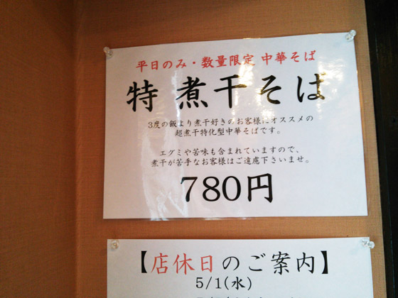 https://cdn-ak.f.st-hatena.com/images/fotolife/d/dreammiminabe53/20010101/20010101050550.jpg