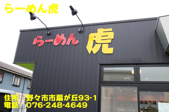 https://cdn-ak.f.st-hatena.com/images/fotolife/d/dreammiminabe53/20010101/20010101050630.jpg