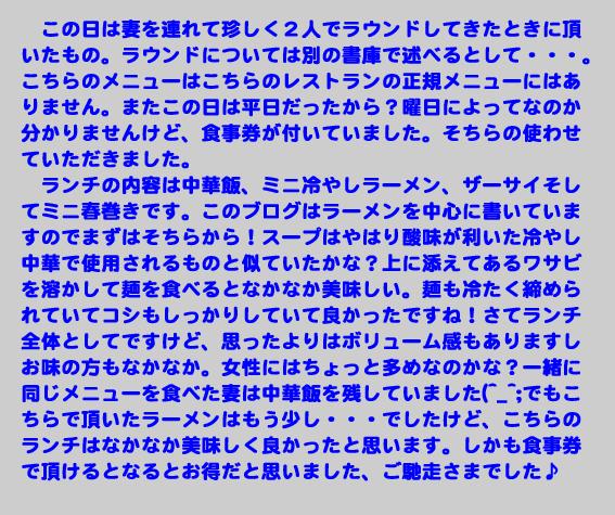 https://cdn-ak.f.st-hatena.com/images/fotolife/d/dreammiminabe53/20010101/20010101052130.jpg
