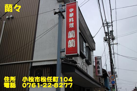 https://cdn-ak.f.st-hatena.com/images/fotolife/d/dreammiminabe53/20010101/20010101053240.jpg