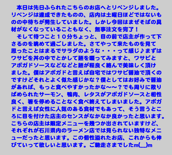https://cdn-ak.f.st-hatena.com/images/fotolife/d/dreammiminabe53/20010101/20010101053610.jpg