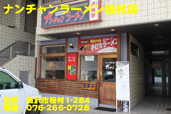 https://cdn-ak.f.st-hatena.com/images/fotolife/d/dreammiminabe53/20010101/20010101054610.jpg
