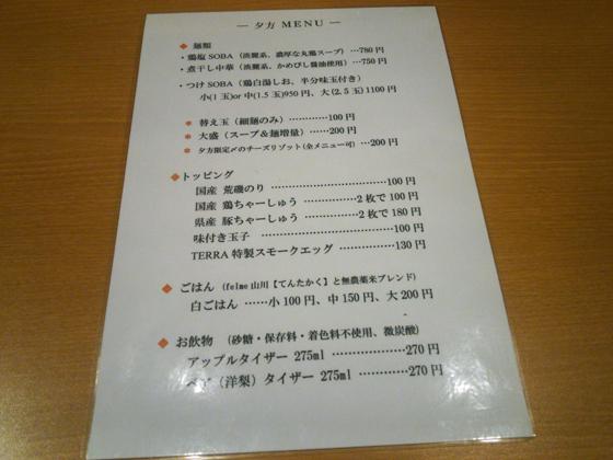 https://cdn-ak.f.st-hatena.com/images/fotolife/d/dreammiminabe53/20010101/20010101055240.jpg