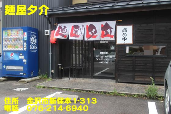 https://cdn-ak.f.st-hatena.com/images/fotolife/d/dreammiminabe53/20010101/20010101055340.jpg