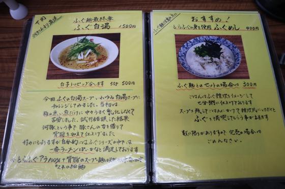 https://cdn-ak.f.st-hatena.com/images/fotolife/d/dreammiminabe53/20010101/20010101060200.jpg