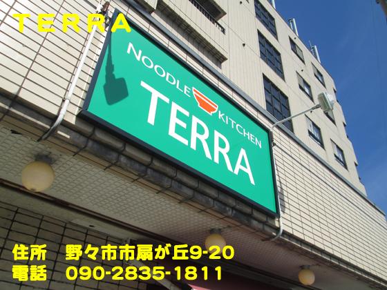 https://cdn-ak.f.st-hatena.com/images/fotolife/d/dreammiminabe53/20010101/20010101060730.jpg