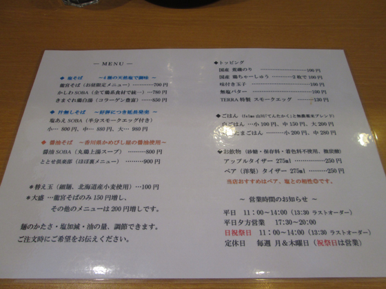 https://cdn-ak.f.st-hatena.com/images/fotolife/d/dreammiminabe53/20010101/20010101060740.jpg