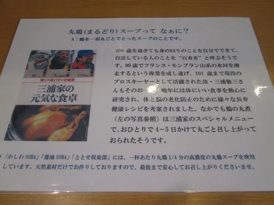 https://cdn-ak.f.st-hatena.com/images/fotolife/d/dreammiminabe53/20010101/20010101060750.jpg