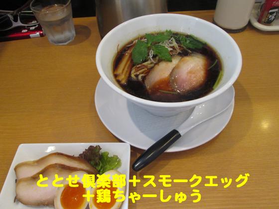 https://cdn-ak.f.st-hatena.com/images/fotolife/d/dreammiminabe53/20010101/20010101060800.jpg