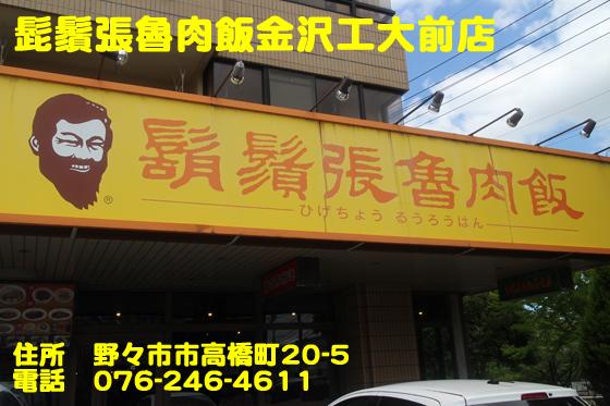 https://cdn-ak.f.st-hatena.com/images/fotolife/d/dreammiminabe53/20010101/20010101061430.jpg