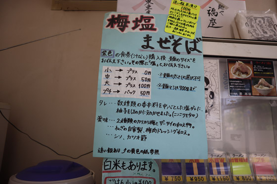 https://cdn-ak.f.st-hatena.com/images/fotolife/d/dreammiminabe53/20010101/20010101062940.jpg