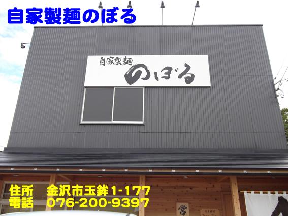 https://cdn-ak.f.st-hatena.com/images/fotolife/d/dreammiminabe53/20010101/20010101063100.jpg