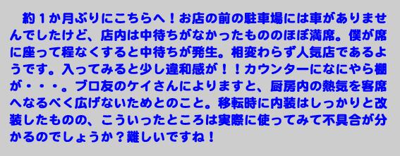 https://cdn-ak.f.st-hatena.com/images/fotolife/d/dreammiminabe53/20010101/20010101063110.jpg