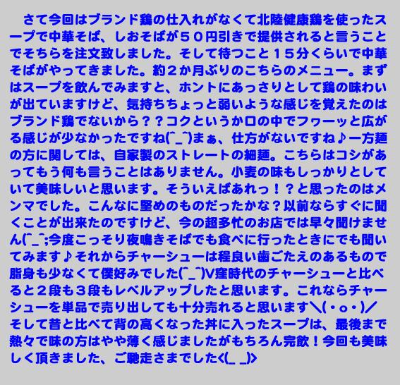 https://cdn-ak.f.st-hatena.com/images/fotolife/d/dreammiminabe53/20010101/20010101063150.jpg
