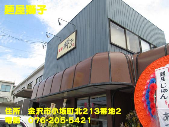 https://cdn-ak.f.st-hatena.com/images/fotolife/d/dreammiminabe53/20010101/20010101063340.jpg
