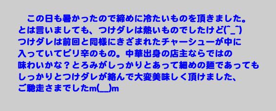 https://cdn-ak.f.st-hatena.com/images/fotolife/d/dreammiminabe53/20010101/20010101064940.jpg