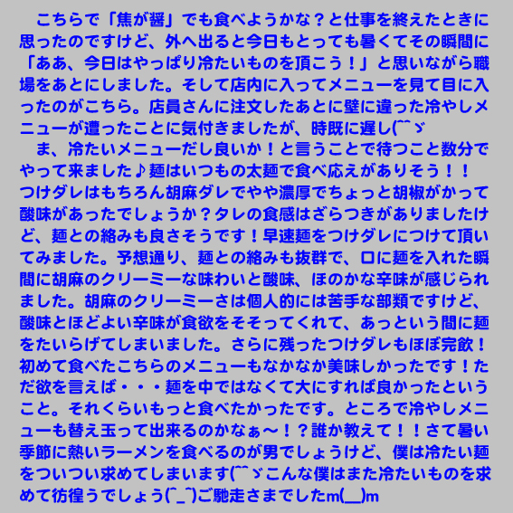 https://cdn-ak.f.st-hatena.com/images/fotolife/d/dreammiminabe53/20010101/20010101065050.jpg