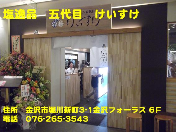 https://cdn-ak.f.st-hatena.com/images/fotolife/d/dreammiminabe53/20010101/20010101065220.jpg