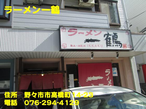 https://cdn-ak.f.st-hatena.com/images/fotolife/d/dreammiminabe53/20010101/20010101065440.jpg